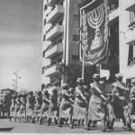 PikiWiki_Israel_46664_Military_Parade