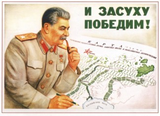 staline ukraine famine Holodomor