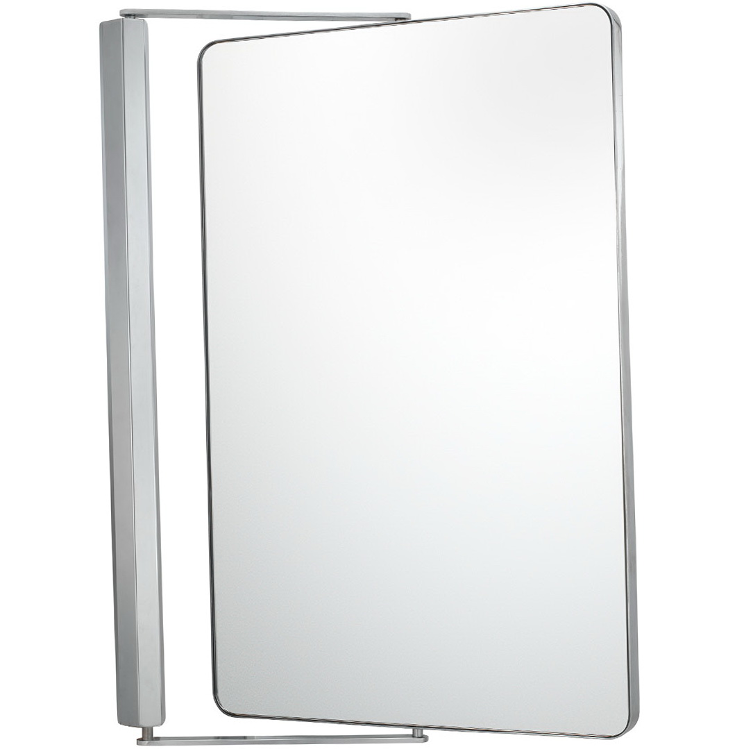 Brushed Nickel Mirror Pivots