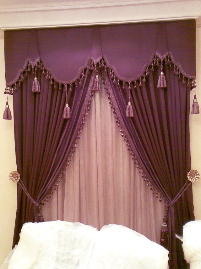 Custom Made Curtains Online Cheap