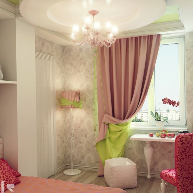 Next Pink And Green Curtains