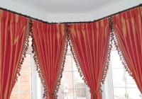 Bay Window Curtain Rods Amazon