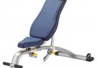 Cybex Adjustable Weight Bench