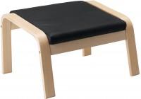 Ikea Seat Cushions Canada