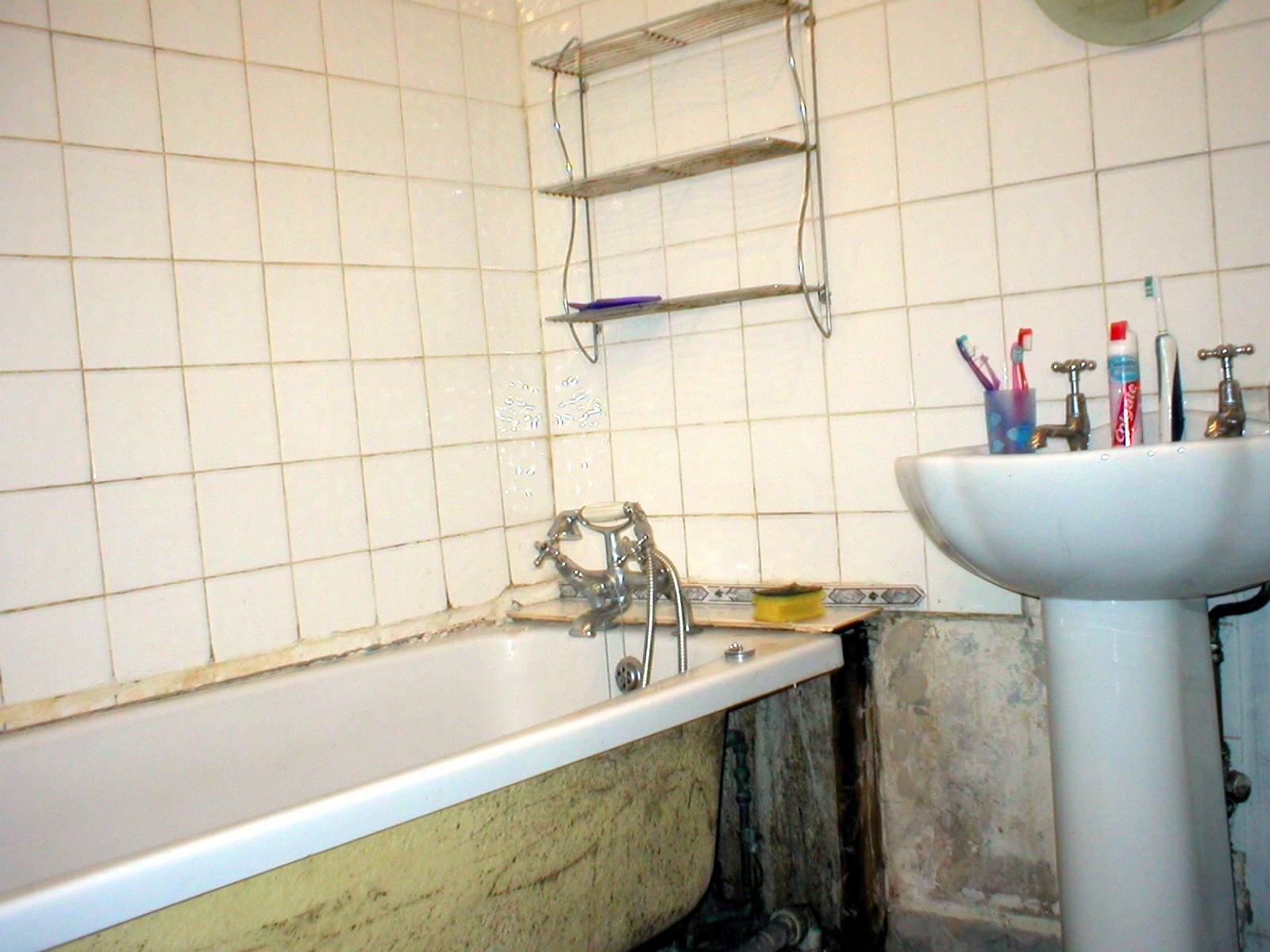 bath20081
