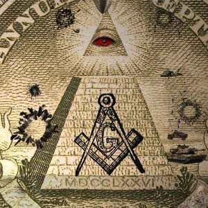 Illuminati - δωμάτια απόδρασης στην Αθήνα