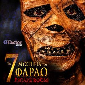 G-Factor Group- Τα 7 Μυστήρια του Φαραώ (Farao)