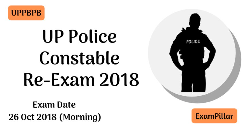 UP Police Constable Re-Exam 26 Oct 2018 Morning