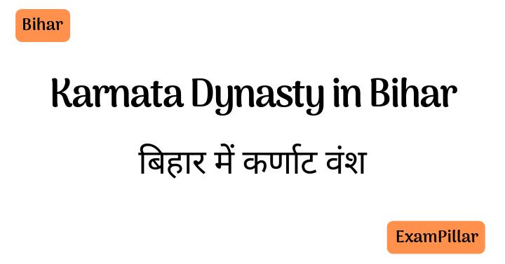 Karnata Dynasty in Bihar
