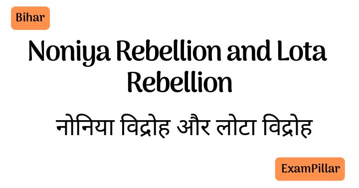 Noniya Rebellion and Lota Rebellion