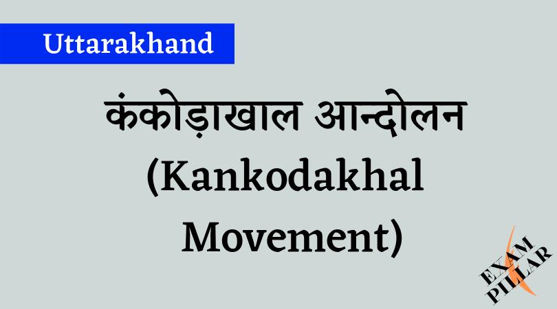Kankodakhal Movement