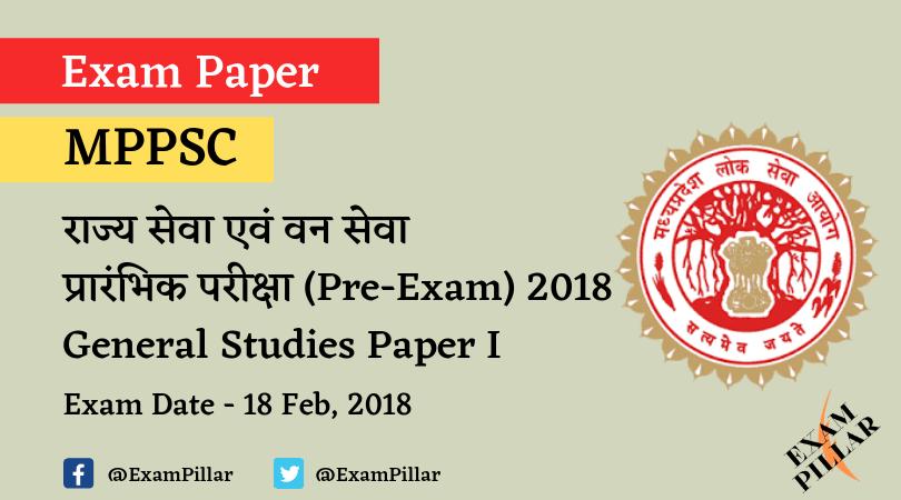 MPPSC Pre Exam 2018 GS Paper-1 Answer Key