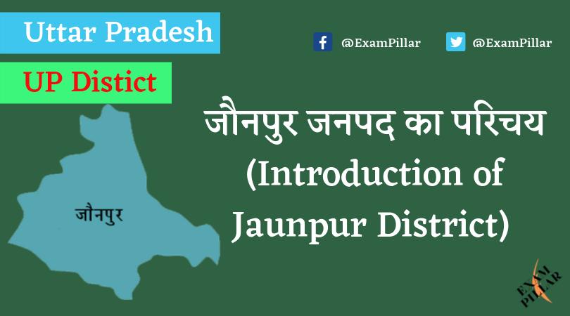 Jaunpur District of Uttar Pradesh (U.P.)