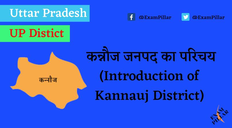 Kannauj District of Uttar Pradesh (U.P.)