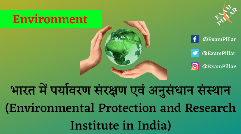 Environmental Protection and Research Institute in India