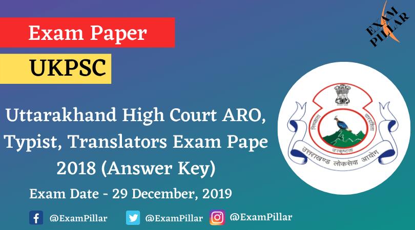 Uttarakhand High Court ARO, Typist, Translators Exam 2018 (Answer Key)