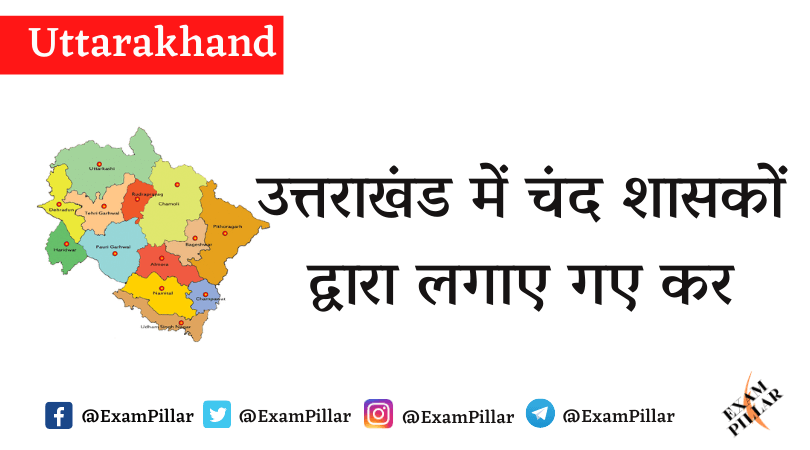 Tax System of Chand Rulers in Uttarakhand