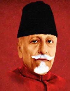 Maulana Abul Kalam Azad