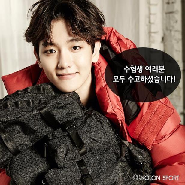 FB_KOLONSPORT_141113_BaekHyun