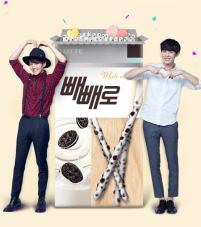 O_LotteCF_141021_BaekHyunChanYeol