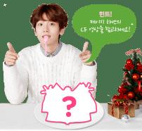 O_Baskin-Robbins_141201_BaekHyunCake