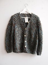 Vintage Hand Knit One of a Kind Grunge Cardigan