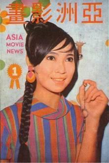 josephine siao - the eye of faith style divintiy - vintage inspiration blog - 4