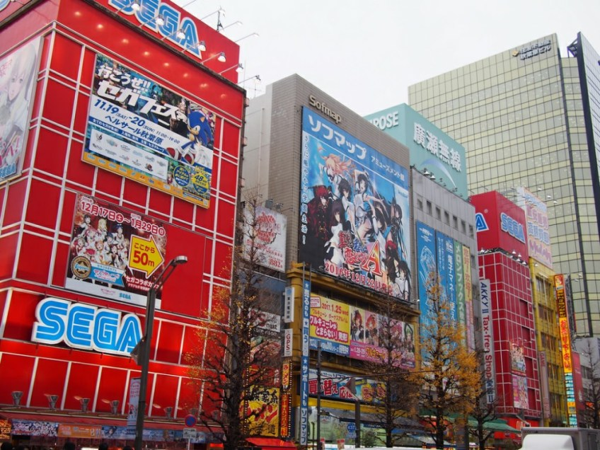 Electric town, Akihabara, weird things to do in Tokyo