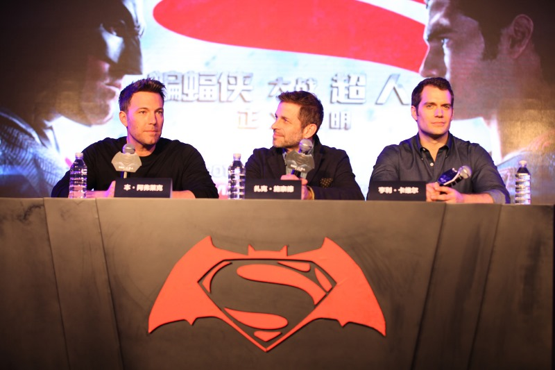 Batman v superman dawn of justice - CHI Junket - Asian PC 6
