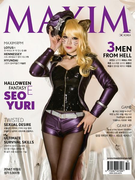 yuri_seo_cosplay_league_of_legends_lol_maxim (1)