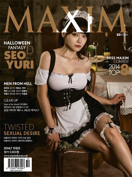 yuri_seo_cosplay_league_of_legends_lol_maxim (2)