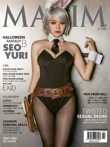 yuri_seo_cosplay_league_of_legends_lol_maxim (4)