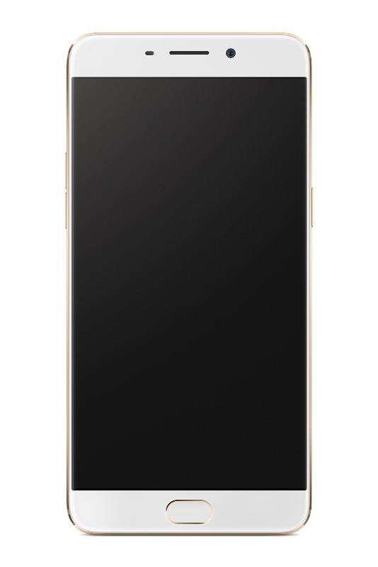 OPPO F1 Plus Gold_1