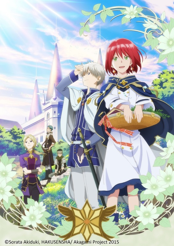 SNOW WHITE WITH THE RED HAIR (1)