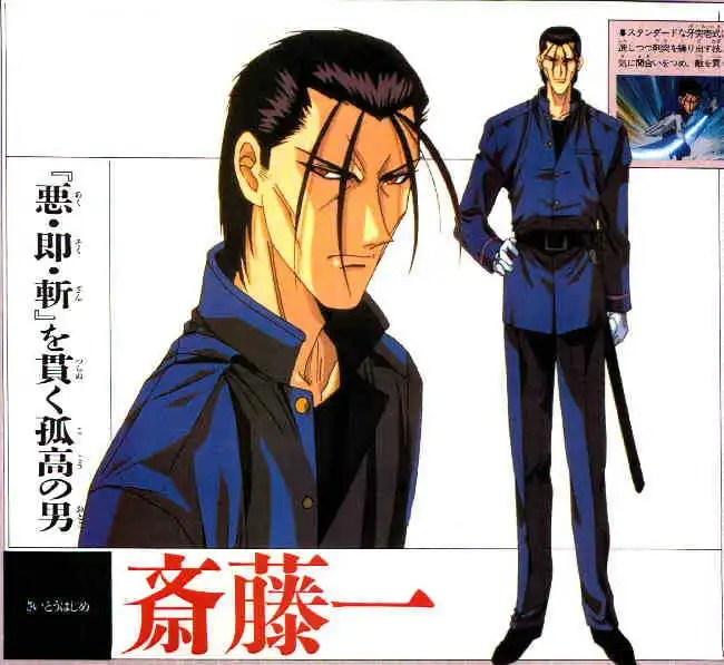 650full-saitou-hajime-(rurouni-kenshin)