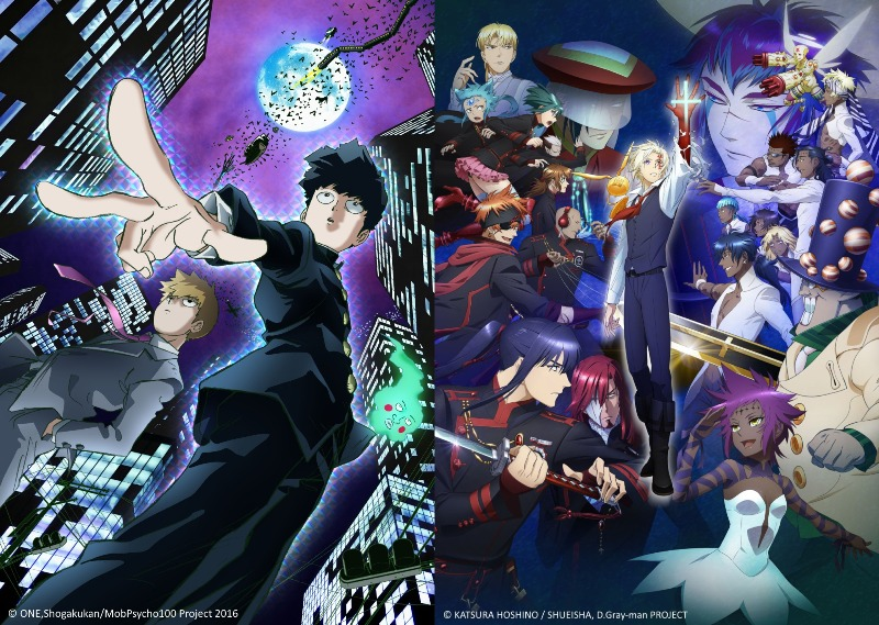 DGray Man Hallow Mob Psycho 100 Coming This July In Animax