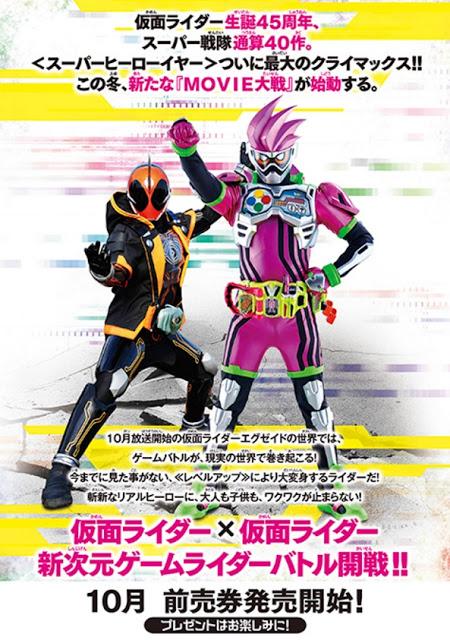 Kamen Rider EX-Aid x Kamen Rider Ghost Movie Wars 2017