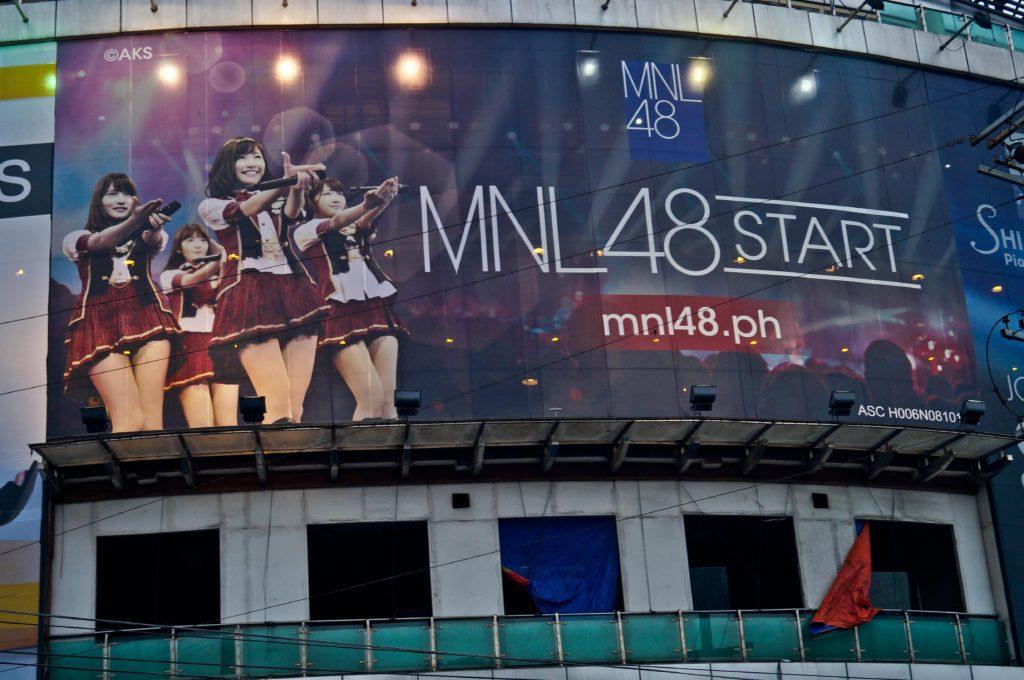 MNL48 billboard (2)