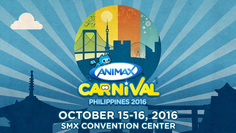 animax-carnival-philippines-2016-logo