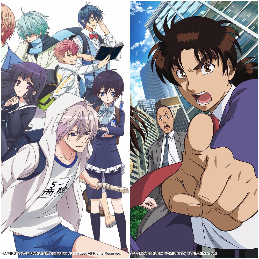 Dive Into All That Anime Action This February With Animax