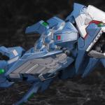 Goodsmile to Release Dariusburst Chronicle Saviours Iron Fossil Figma Figure