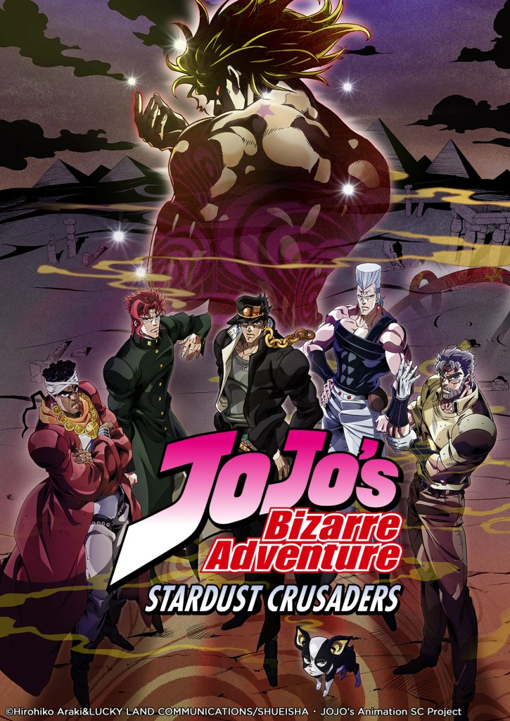 animax poster jojos bizarre adventure stardust crusaders