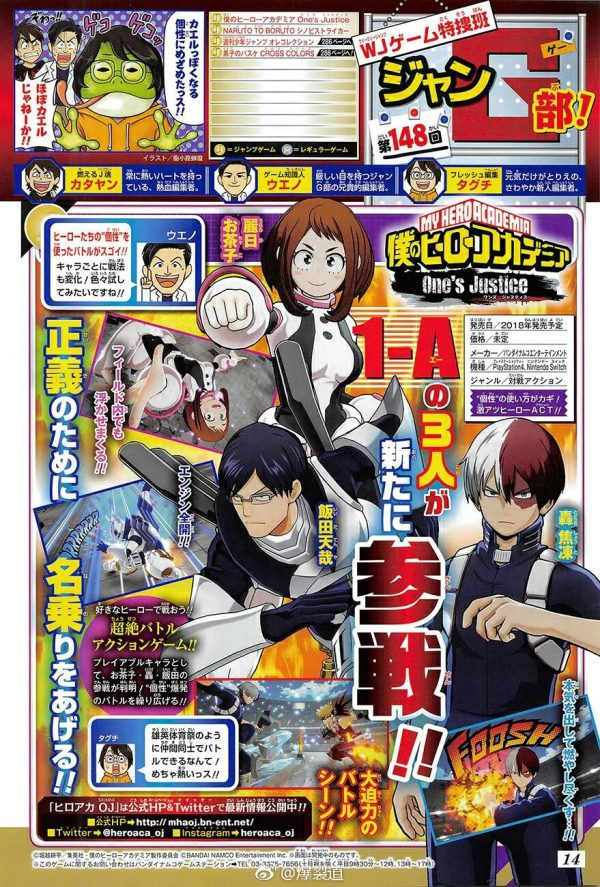 My Hero Academia One's Justice Ochaco, Tenya announcement