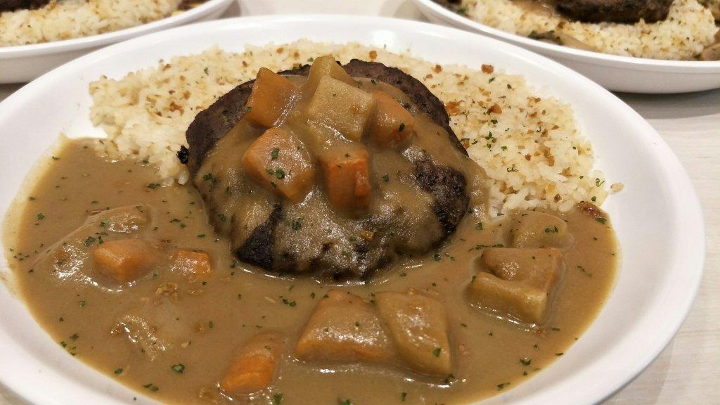 Zark's Burgers Signature Burger Steak - Asian Curry