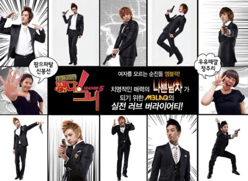 Idol Army MBLAQ
