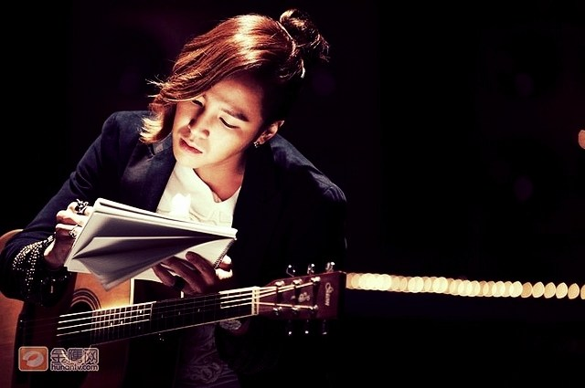 Min-Jae-Guitar