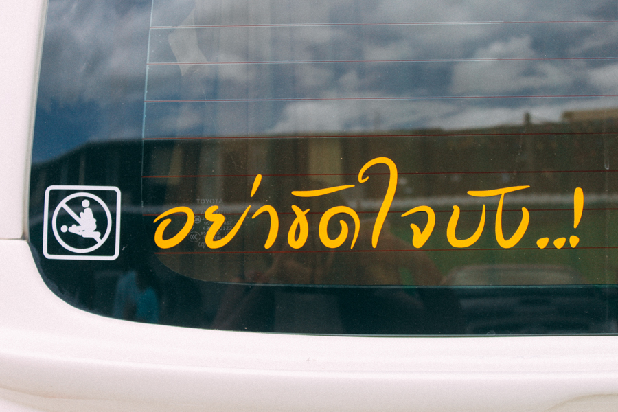 Thai bumper stickers.