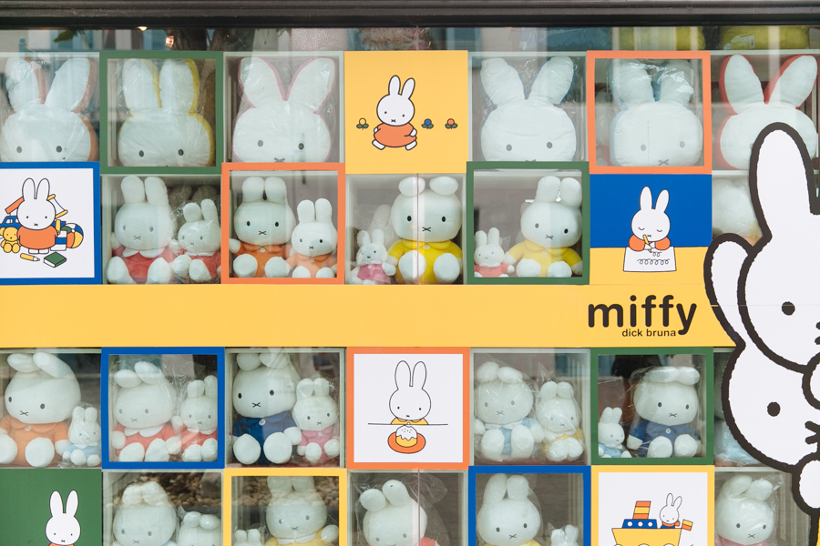 Miffy Merchandise in Santorino Water Fantasy Park, Thailand.