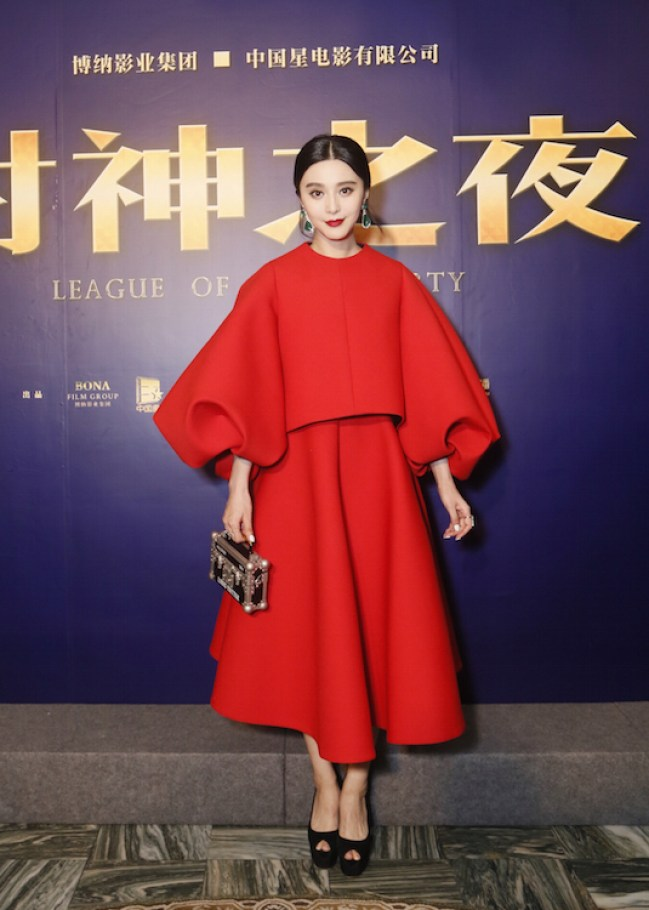 "FAN BINGBING WEARS DICE KAYEK COUTURE TO SHANGHAI PREMIERE OF THE FILM ""LEAGUE GODS"""