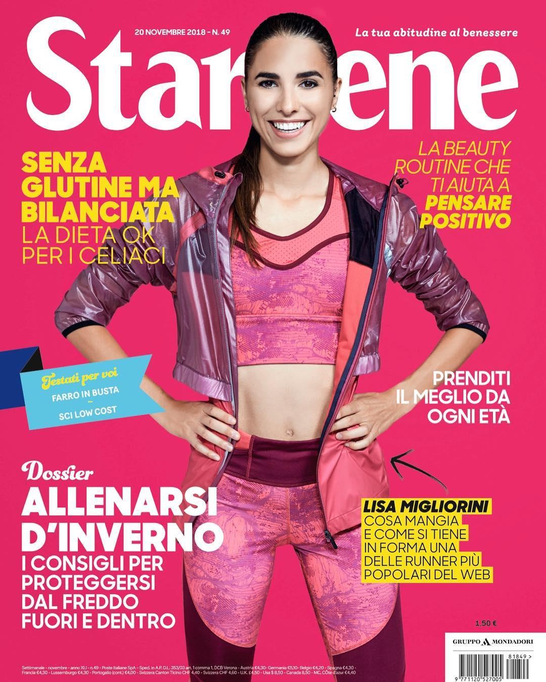 StarBene Lisa Migliorini The Fashion Jogger
